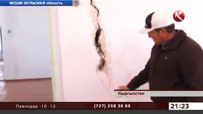 В Кыргызстане подсчитывают ущерб от землетрясения