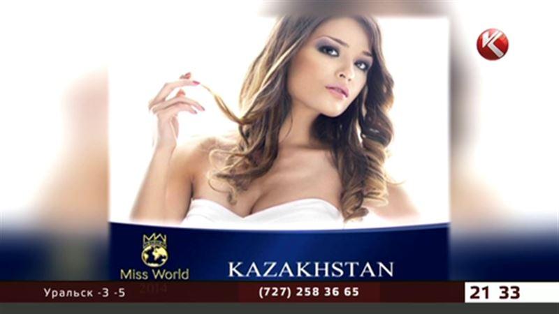 Айдай Исаева не поехала на «Мисс мира-2014»