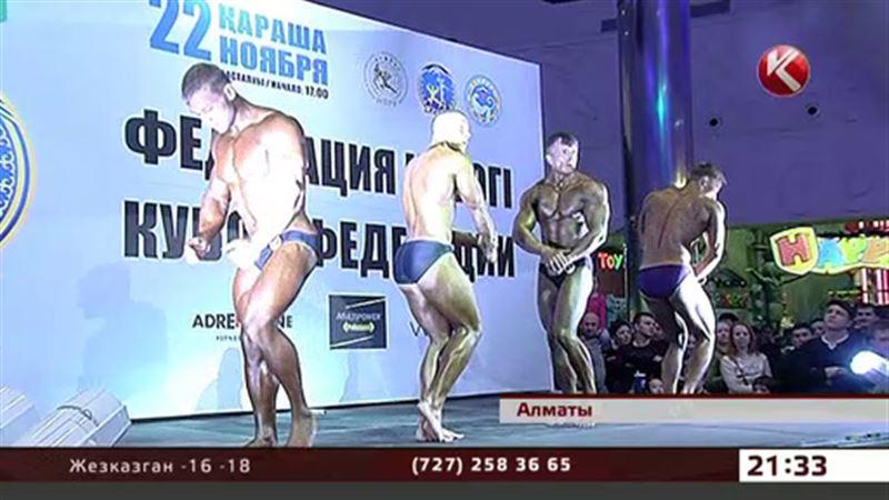 Обладатели идеального тела устроили соревнования в Алматы