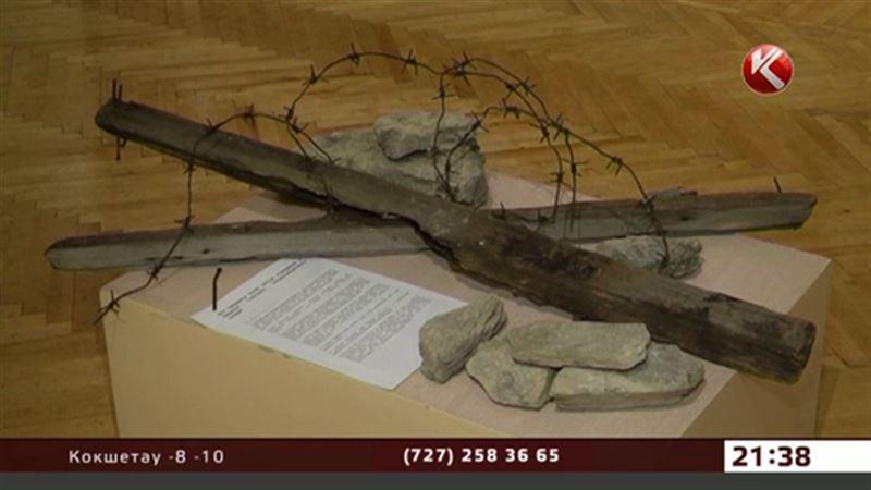 В Семее о репрессиях рассказали арт-экспонаты