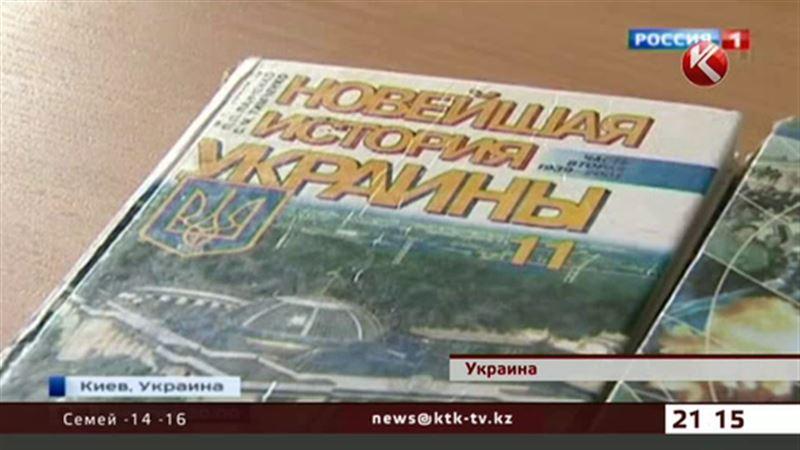 На Украине собираются отказаться от термина «Великая Отечественная война»