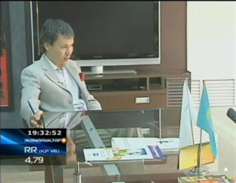 """""""Альянс"""" банкінің бұрынғы басшысы Жомарт Ертаев қамауға алынды"""