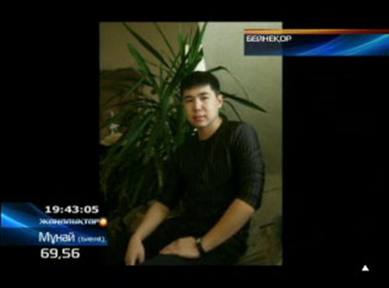 АҚШ-та жалған доллармен ұсталған екі қазақстандық студент елге қайтып келетін болды