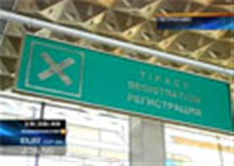 Жарты жыл жалақысыз жүрген Петропавл халықаралық әуежайының қызметкерлері құрылтайшылармен соттасуда