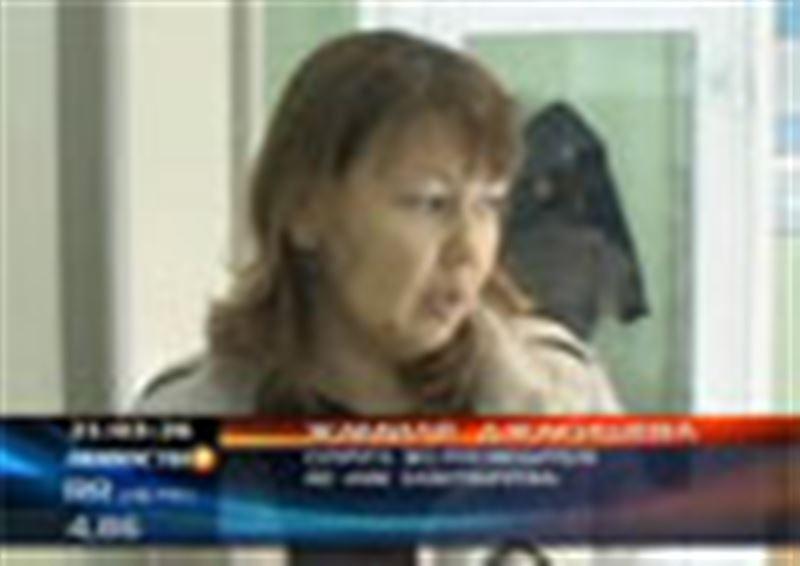 Начало судебного процесса по делу о хищениях в «Казатомпроме» откладывается на неопределенный срок