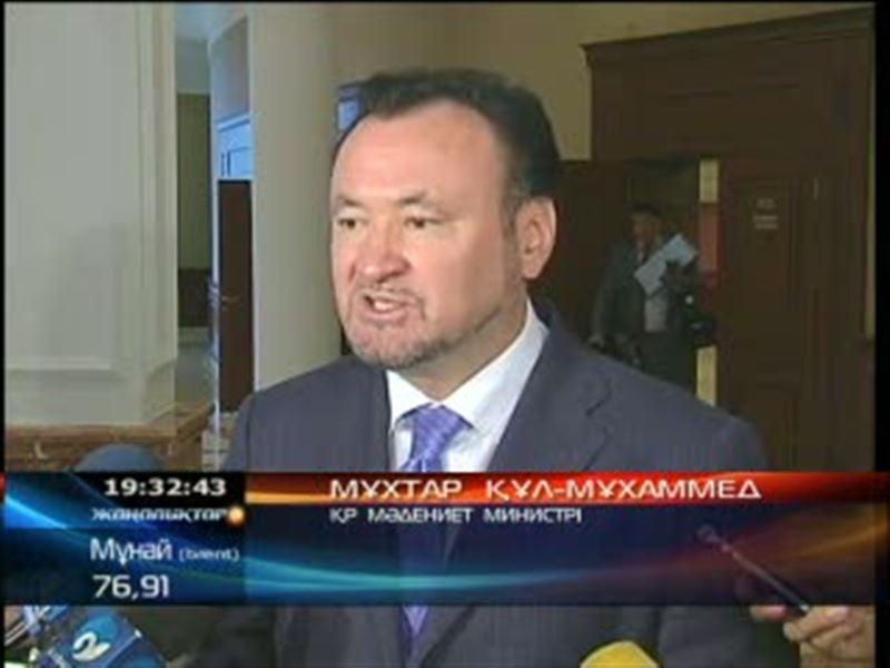 2020 жылға дейін қазақстандықтардың  95 пайызы қазақ тілінде сөйлейтін болады