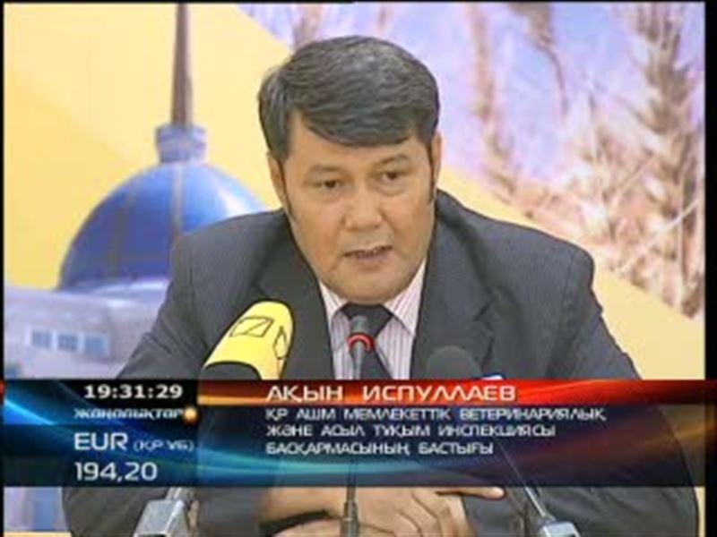 Алматы облысы: Қазатком ауылындағы сібір жарасына байланысты карантин алынатын болды