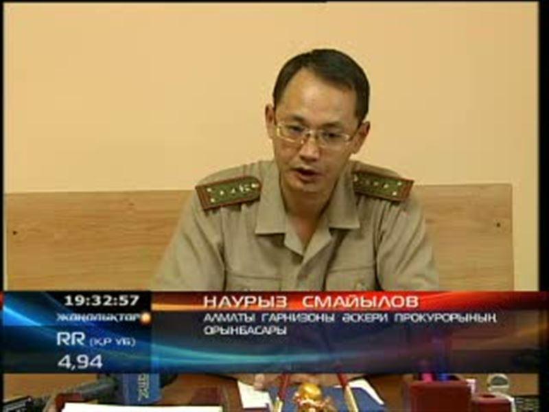 Алматы облысы: Іле полигонында орын алған қайғылы оқиғаға қатысты арнайы комиссия жұмысын бастады