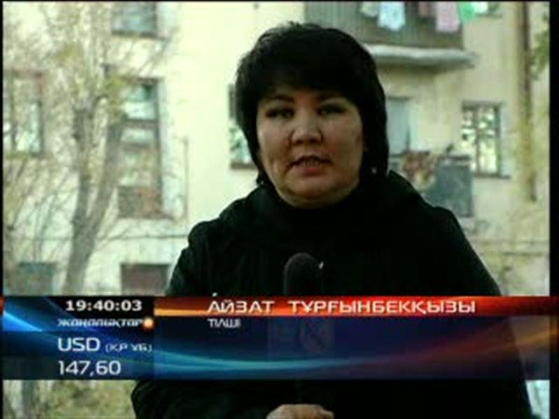 Ақмола облысы: Есіл қаласы жылусыз қалды
