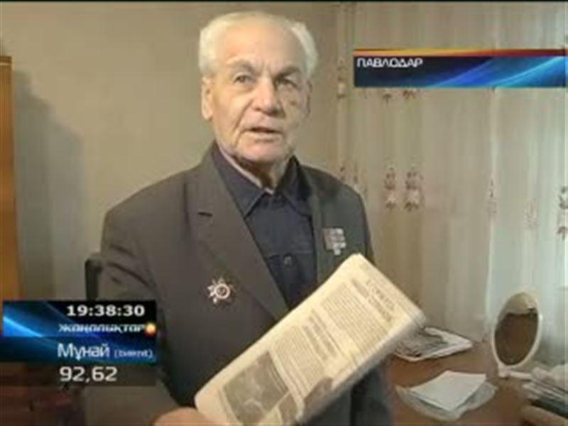 Павлодарда Ұлы Отан соғысының ардагері соққыға жығылды