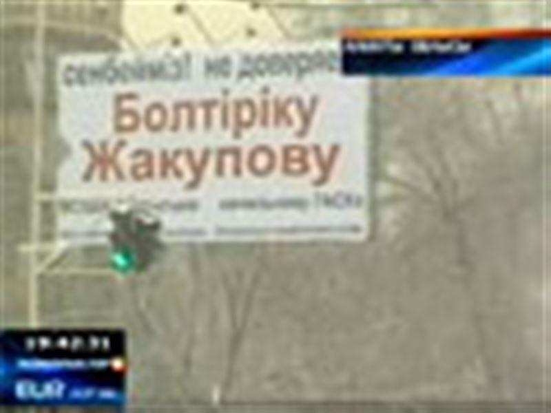 Алматы облысының кәсіпкерлері ерекше наразылық шарасын ұйымдастырды