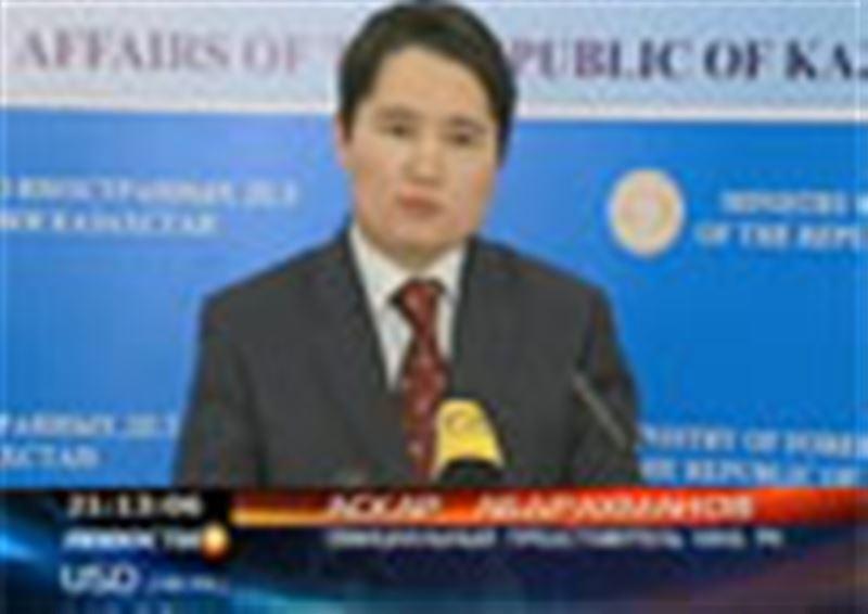 Отечественные дипломаты заявили о том, что уже приступили к поиску источника, распространившего информацию о поставках казахстанского урана в Иран