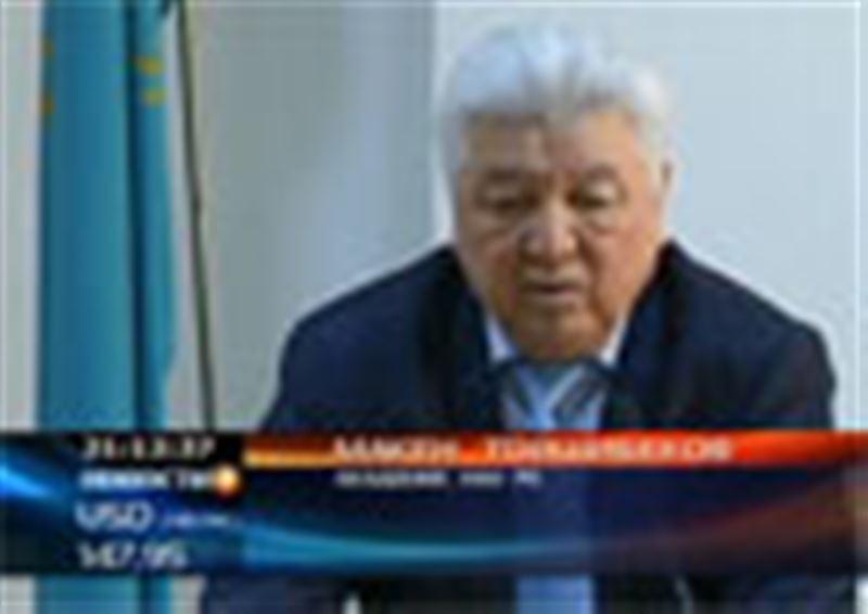 В Алматы продолжается скандал вокруг Центра биологических исследований