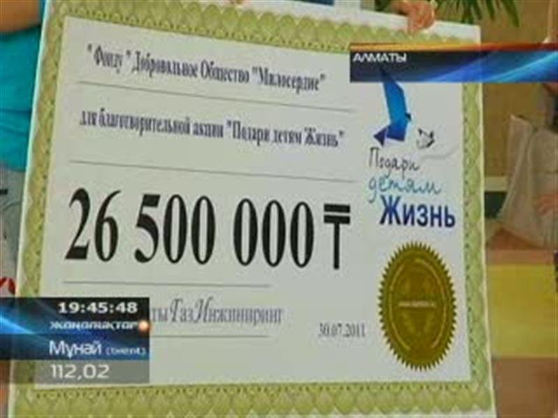 """Демеушілер """"Ерікті қайырымдылық қоғамына""""   26 млн  500 мың теңге берді!"""