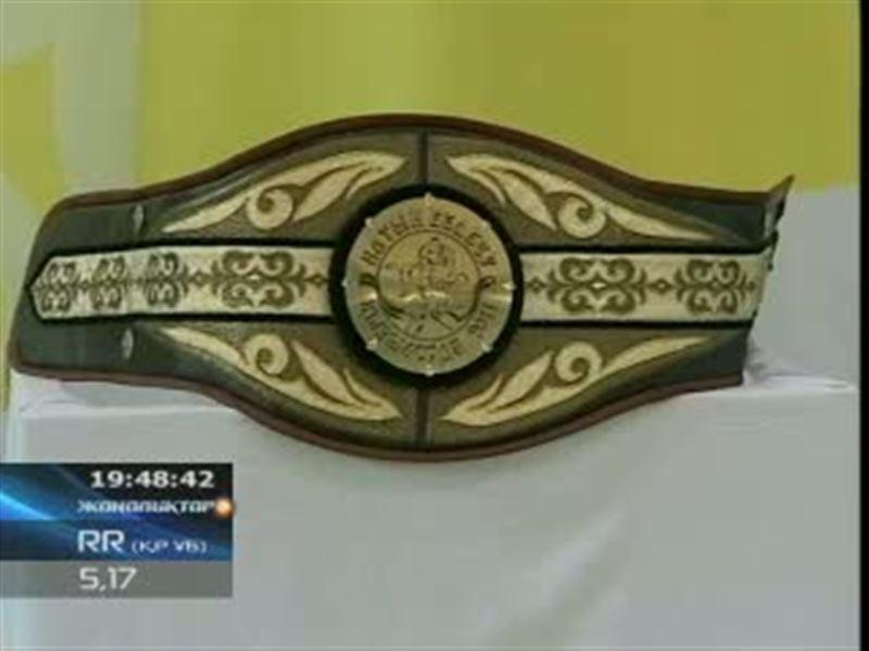 «Алтын белбеу» турнирі; бас жүлде - 150 мың АҚШ доллары!