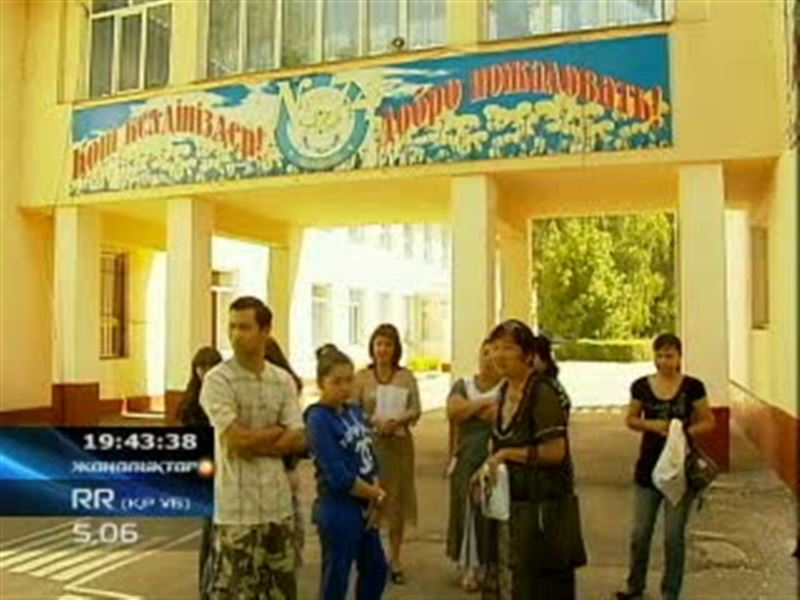 Жаңа оқу жылы Алматыдағы № 74 орта мектепте шумен басталды