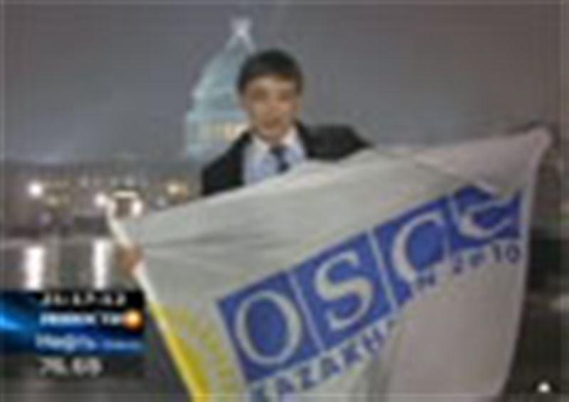 Казахстанские дипломаты в США празднуют успех: Хельсинская комиссия поддержала намерение Казахстана провести в Астане саммит ОБСЕ
