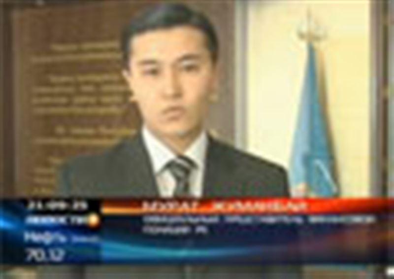Финансовая полиция возобновила уголовное дело в отношении отца и сына Уалихановых
