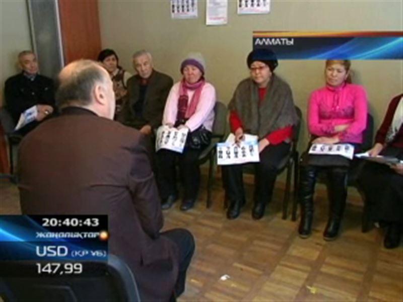 ЖСДП-ның  Алматыдағы бөлімшесі қала тұрғындары үшін есігін айқара ашты