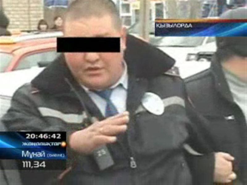 Қызылордада жол полициясы қызметкері парамен ұсталды