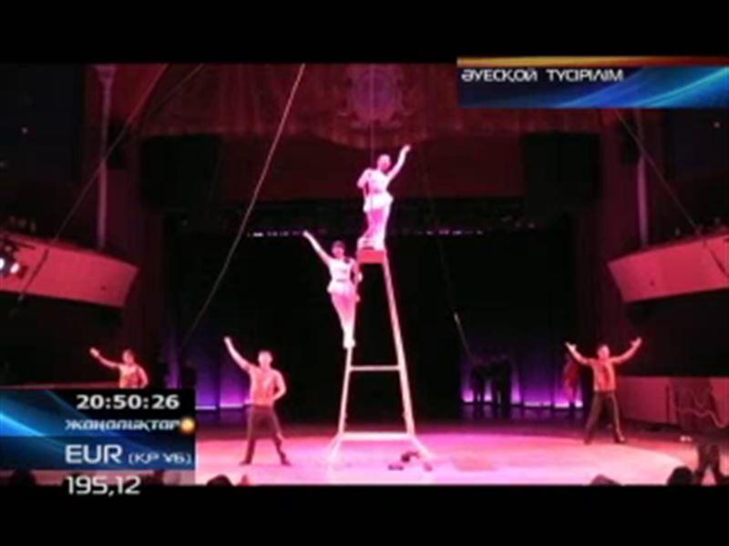 Қазақстандық жас цирк өнерпаздары Испаниядан жүлдемен оралды