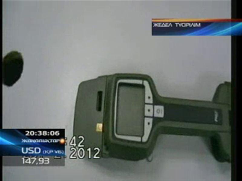 Алматы әуежайынан радиациялық фоны бар заттарды алып өтпек болған АҚШ азаматы ұсталды