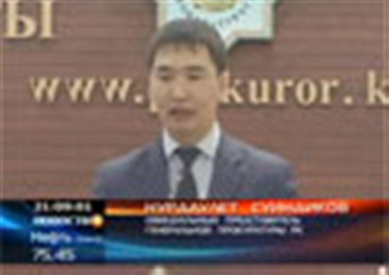 Казахстанских летчиков, которые вернулись на родину из тайской тюрьмы, допросили следователи КНБ