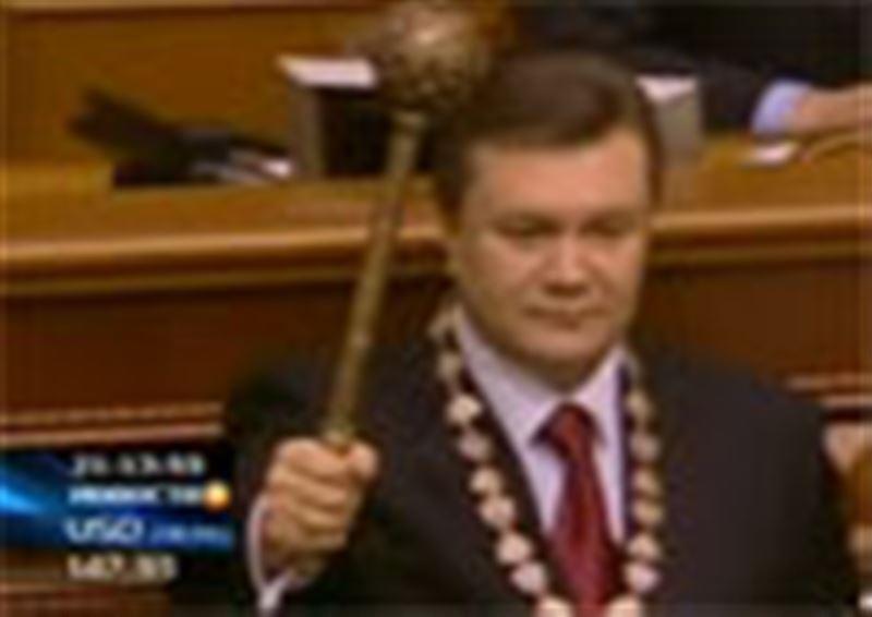 Виктор Янукович официально вступил в должность президента Украины