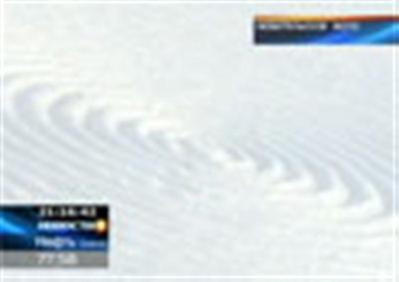 Аномальные явления в Павлодарской области. На снегу рядом с нефтепроводом стали появляться загадочные круги