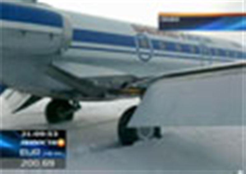 В Семее возбудили уголовное дело по факту происшествия в местном аэропорту