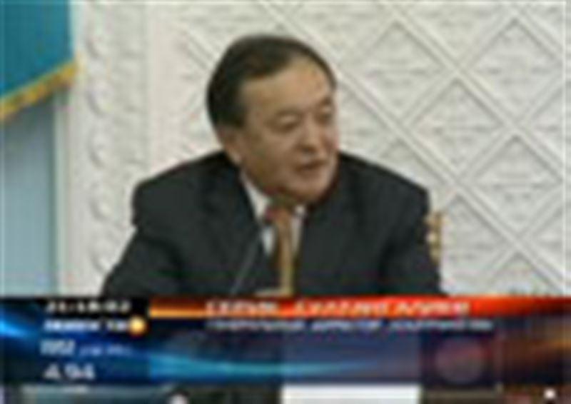 Акимат города и АО «КазТрансГаз» заключили меморандум о сотрудничестве