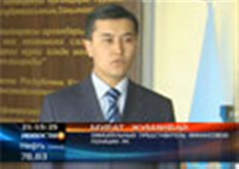 Правоохранительные органы России готовят к экстрадиции в Казахстан известного в прошлом финансиста Оразалы Ержанова