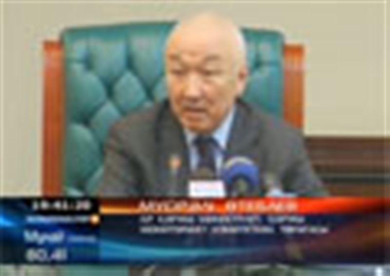 В Казахстане начал работу Комитет финансового мониторинга