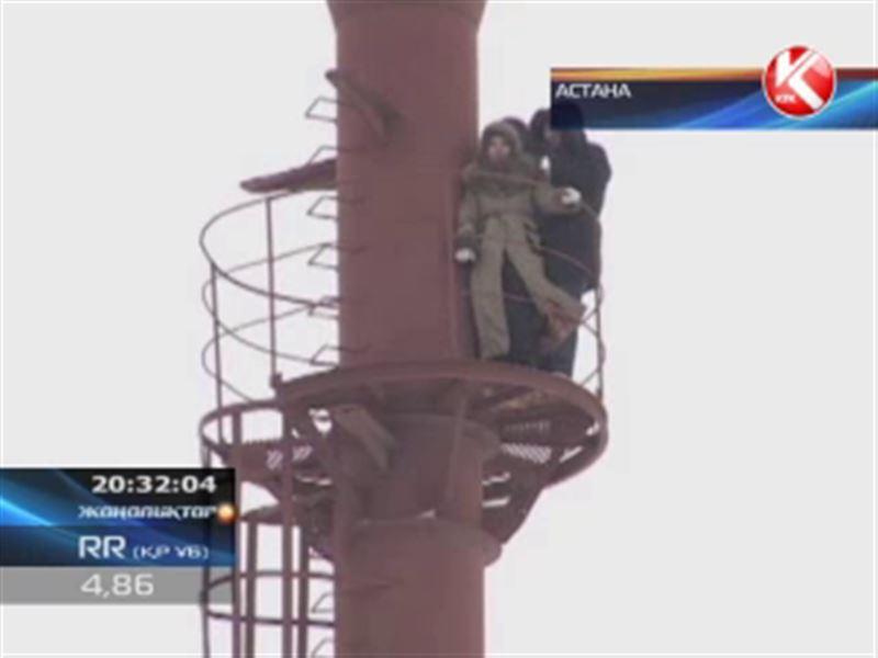 Астанада 3 адам биік құбыр басына шығып, өз-өздеріне қол салмақ болды