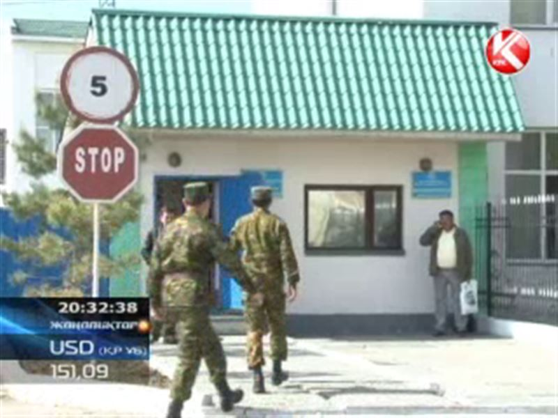 Талдықорғандағы атылып өлген сержанттың суицидке баруына қызметтің қатысы жоқ