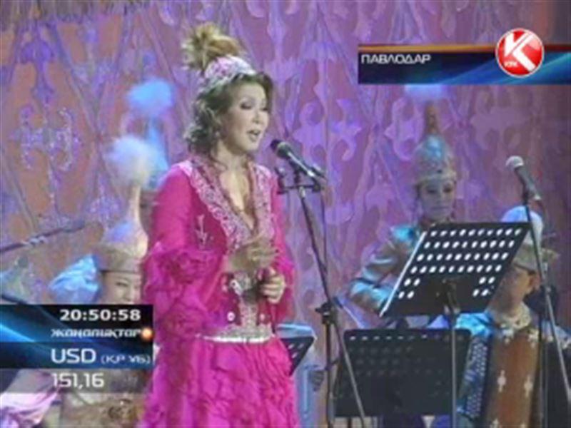 Павлодарда «Көктем самалы» атты қайырымдылық концерт өтті