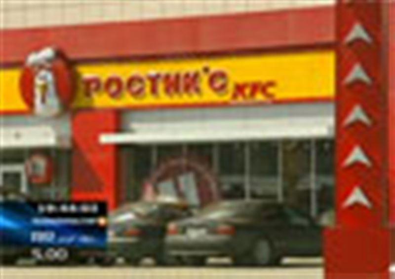 В ресторане всемирно известной сети KFC санврачи обнаружили вирус сальмонеллы