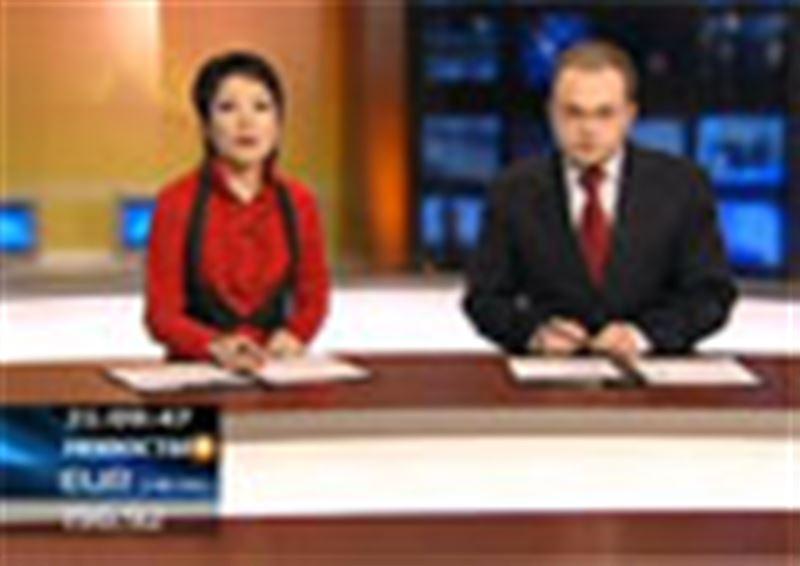Поездка Генерального секретаря ООН в Казахстан стала по-настоящему экстремальной