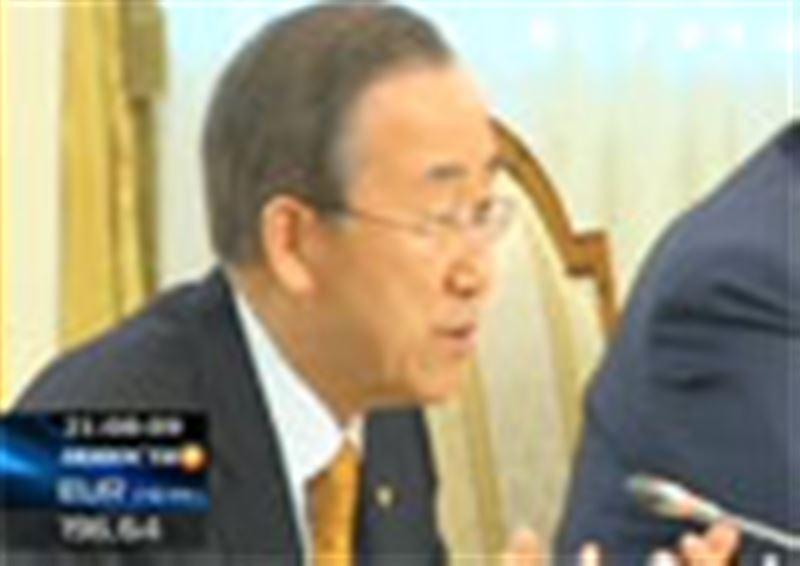 Свою обеспокоенность событиями в Кыргызстане выразил Генеральный секретарь ООН Пан Ги Мун, который находится с официальным визитом в Казахстане