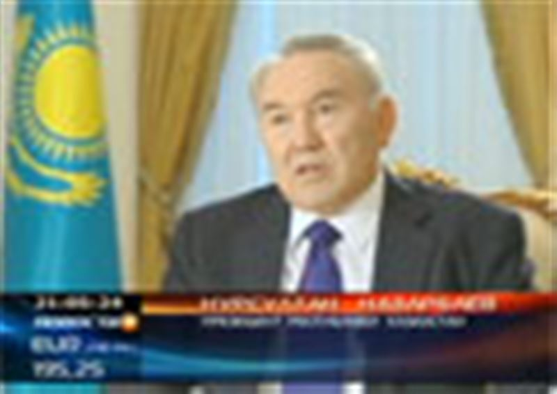 Сегодня свою оценку событиям в Кыргызстане дал Президент Казахстана Нурсултан Назарбаев