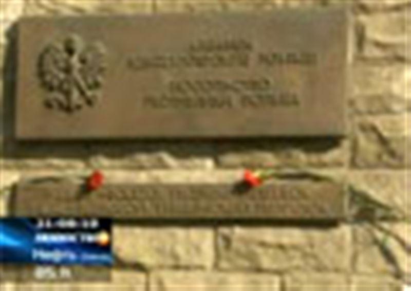 Мир скорбит по жертвам авиакатастрофы под Смоленском, в которой погиб президент Польши