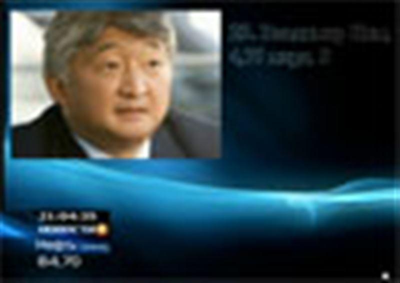 Владимир Ким стал самым обеспеченным казахстанцем, попавшим в список богатейших бизнесменов СНГ