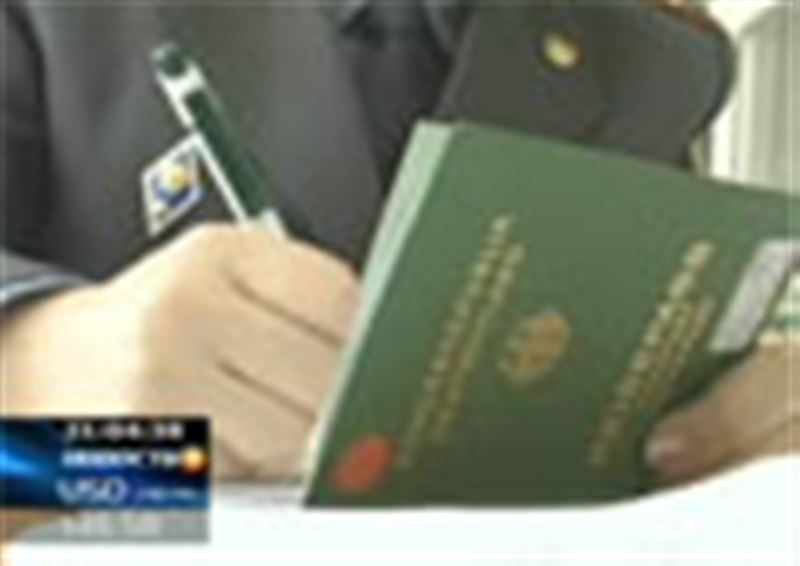 Граждане Кыргызстана отныне не смогут находиться в Казахстане без регистрации дольше пяти дней