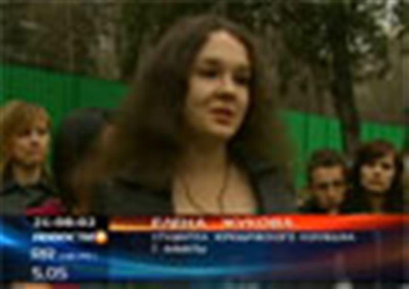 Студенты юридического колледжа Алматы устроили забастовку