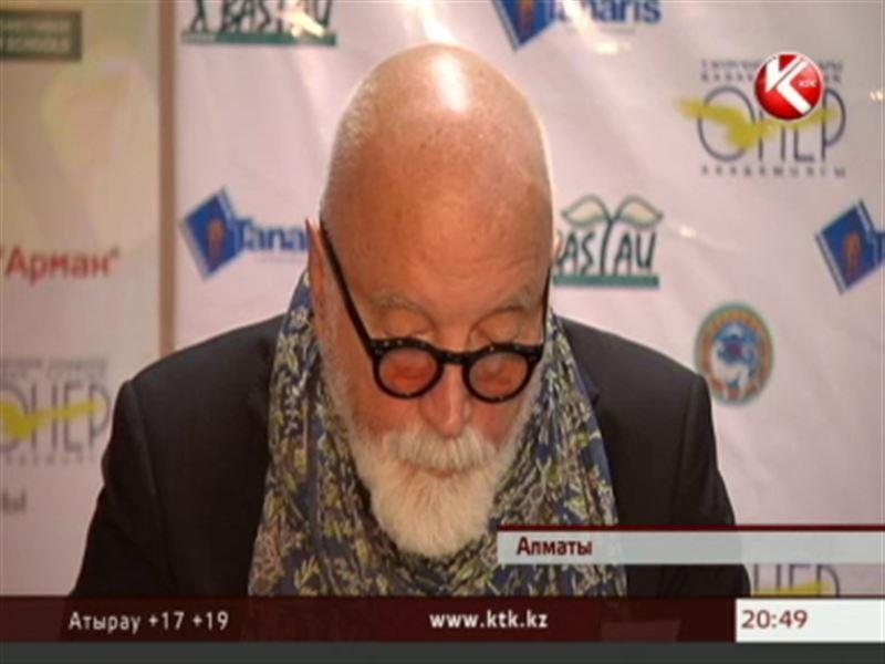 Халықаралық «Бастау» кинофестивалі шымылдығын ашты