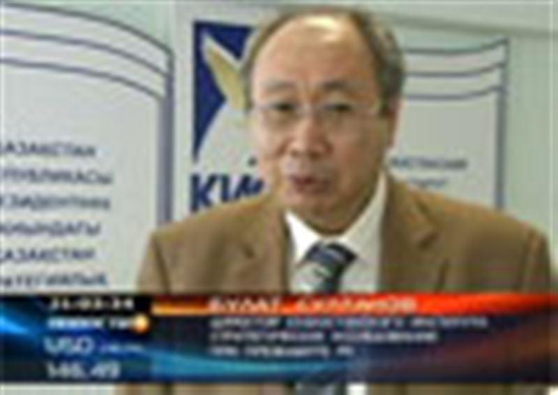 Кыргызстану необходима экономическая и политическая поддержка Казахстана. Об этом в Алматы говорили политологи