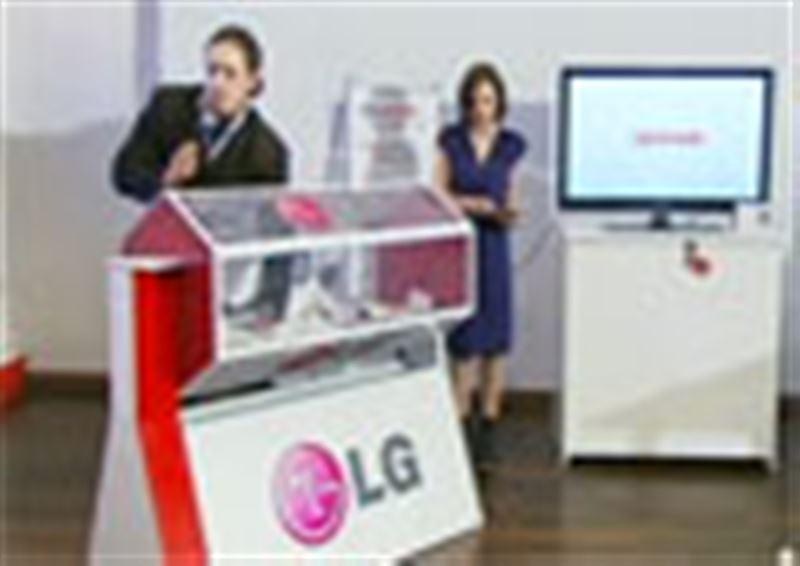 Сразу триста казахстанцев стали победителями  акции «Бесценные подарки от LG»