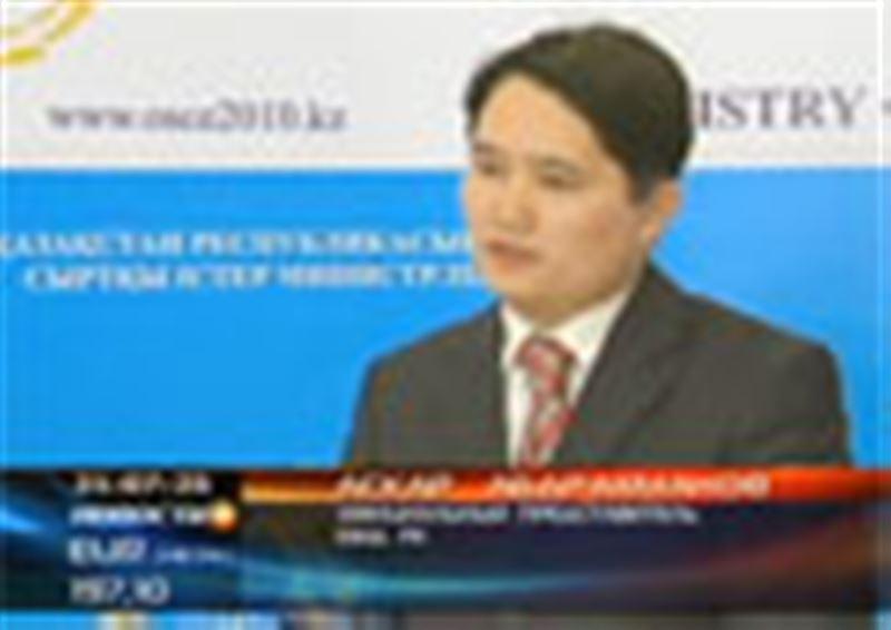 Бывшего президента Кыргызстана в Казахстане уже нет