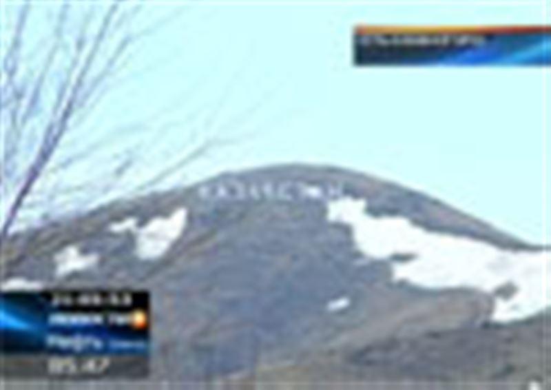 В Усть-Каменогорске украли огромный флаг Казахстана, который был виден с любой точки города