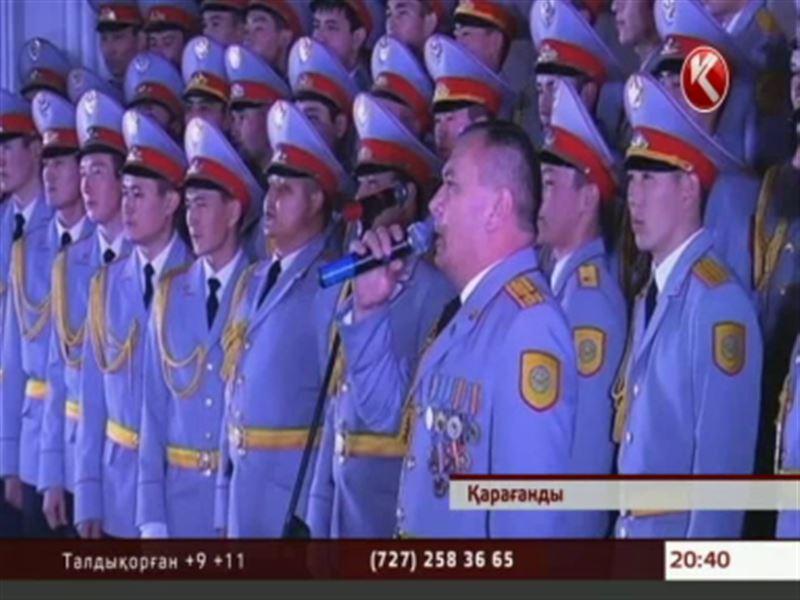 Қарағандылық полицейлер Елбасының әнін хормен шырқады
